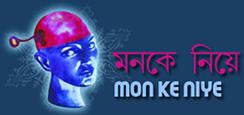 monkeniye